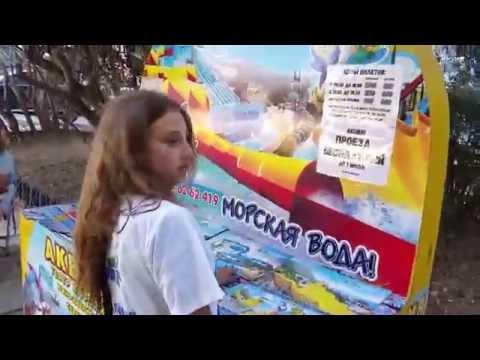 июнь 2016 Ялта. Аренда. Отдых. Цены.  www.yalta-hotel.ru