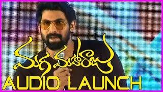 Pattathu Yaanai - Bahubali Rana Speech @ Maga Maharaju Movie Audio Launch - Vishal , Hansika