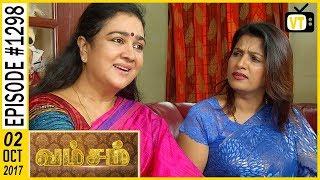 Vamsam - வம்சம்   Tamil Serial   Sun TV    Epi 1298   02/10/2017   Vision Time