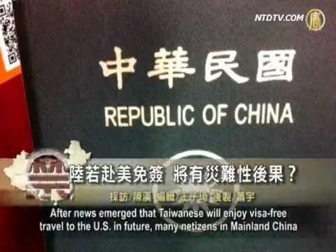 US Giving China Visa-Free Status, A Disaster?