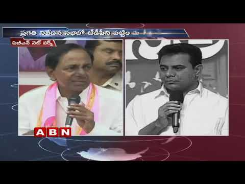 Why TRS Highlight the Andhra settler Topic in Election Campaigns? | Special Focus | ABN Telugu