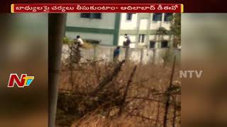 MLA  Venkata Veeraiah speaks About 10th Class Exam Paper Leaked