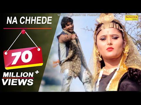 Na Chhede Mere Jahar    ना छेड़े मेरे जहर पिटारे     Anjali Raghav    New Haryanvi Songs 2015