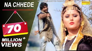 Na Chhede Mere Jahar     Anjali Raghav New Haryanvi Songs 2015