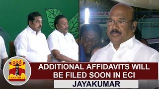 Additional Affidavits will be filed soon in Election Commission of India | Minister Jayakumar