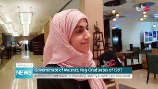 Governorate of Muscat, Nsg Graduates of 1977 Accomplishment made....