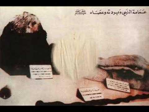 KUTSAL EMANETLER Seyfullah -Kane Muhammed Mustafa(sav)