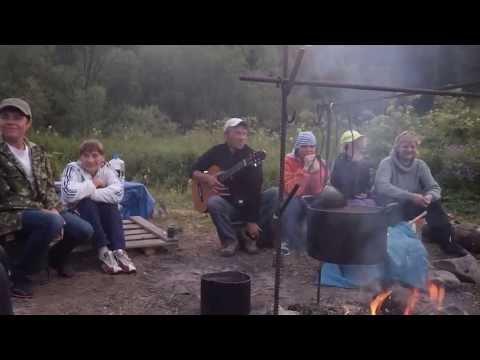 Песни дворовые - Сплав