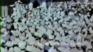 Movie of Baba Isher Singh Ji Nanaksar at Jagraon Nagar Kirtan