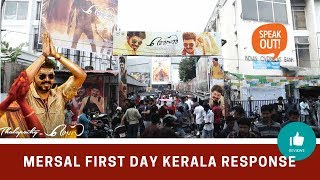 Mersal Movie Public Review From Kerala | Creative Room Review | Vijay, Attlee , samantha