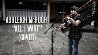 Ashleigh McHugh - All I Want (Kodaline Cover) - Ont Sofa Live at Leeds Corn Exchange