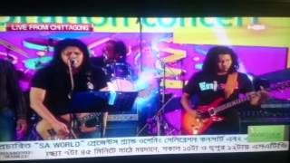 New Concart Nogor Baul O James || Live In Chittagong