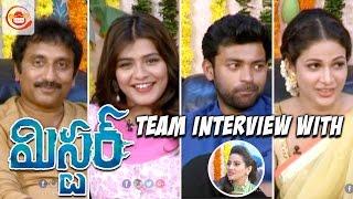 Mister Movie Team Ugadi Special Interview - Varun Tej, Hebah Patel |Lavanya Tripathi|| Srinu Vaitla