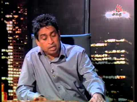05th April 2015 - Minnel Shakthi Tv