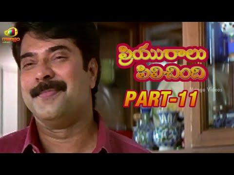 Priyuralu Pilichindi Telugu Movie - Part 11 12 - Ajith, Aishwarya Rai, Tabu, Mammootty video
