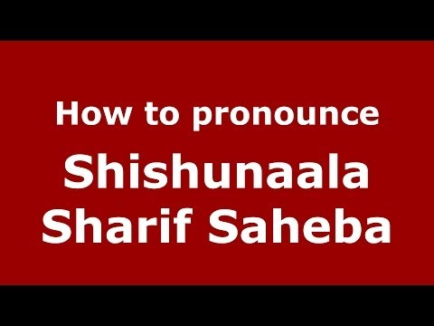 How To Pronounce Shishunaala Sharif Saheba (kannada bangalore, India) - Pronouncenames video