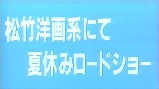 VHS Anime Previews