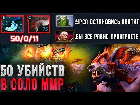 50/0 МЕДВЕДЬ РАЗОРВАЛ КРОЛИКОВ В ЛЕСУ 😱