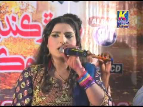 Suriya Soomro New Album 30 2013  Hek Shaks video