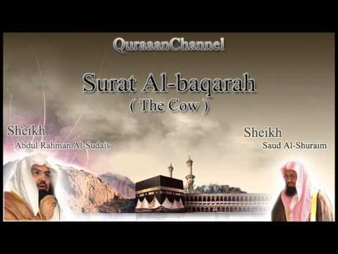 2- Surat Al-baqarah (full) With Audio English Translation Sheikh Sudais & Shuraim video