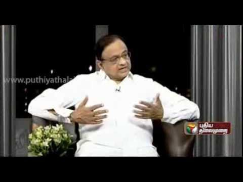 P.Chidambaram (FM) Exclusive In Puthiya Thalaimurai - Agni Paritchai Part 2