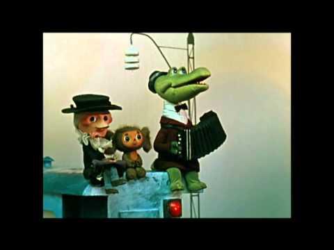 """Песни из мультиков - Голубой вагон (""""Крокодил Гена"""")"""