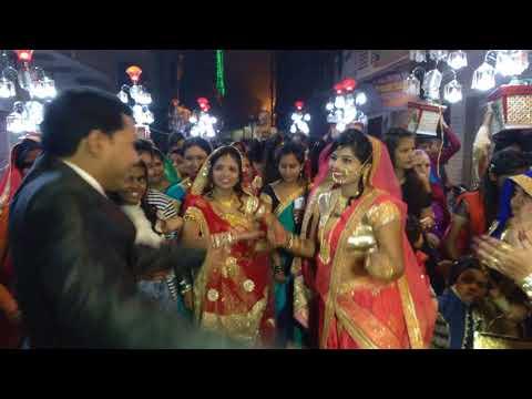 Wedding barat dance bundelkhand