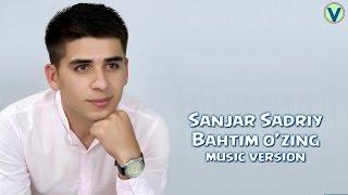 Sanjar Sadriy - Bahtim o'zing   Санжар Садрий - Бахтим узинг (music version) 2017