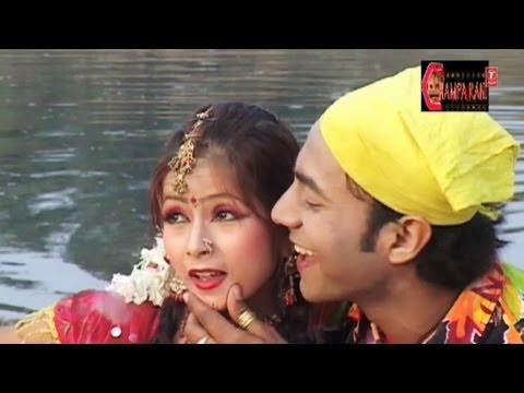 Nagpuri Video Song bela Re Bela | Champa Rani video