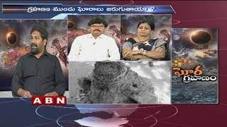 Discussion on Lunar Eclipse andamp; Superstitious beliefs | Part 2