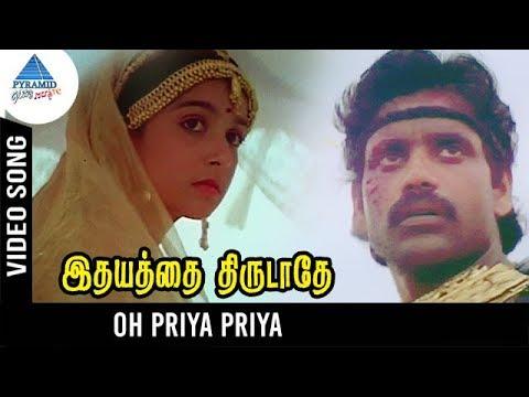 Idhayathai Thirudathe Tamil Movie Songs   Oh Priya Priya Video Song   Nagarjuna   Girija   Ilayaraja