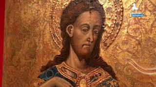 Centenari Maricel, de l'art medieval a Sert