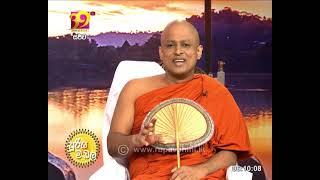 Suriya Madala | 2021-02-28 |Rupavahini