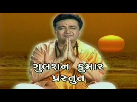 Jesal Toral Na Sambharna (2002) - Gujarati Movie