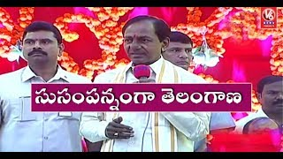 CM KCR Speech At Ugadi Festival Celebrations In Pragathi Bhavan | Vilambi Nama Samvatsara