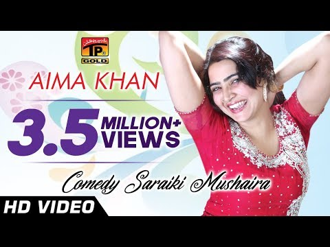 Comedy Saraiki Mushaira - Aima Khan video