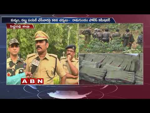 Mancherial and Peddapalle Police Action Plan for Telangana Elections 2018 | ABN Telugu