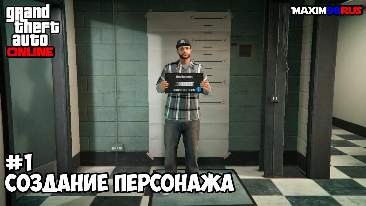 Как создать игру в вконтакте гта - Indifa.ru