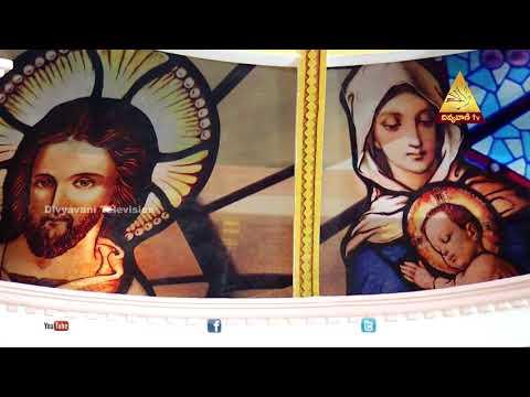 Mission Sunday | Fr. Thumma Mariadas Reddy MSFS | Divya Pooja 21 10 2018 |
