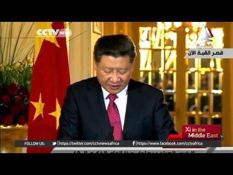 Xi Jinping and Abdel Fattah El Sisi hold talks