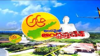 Beauty of Srikakulam | Ponduru, Seethampeta Waterfalls | Day 3 | AP Tourism