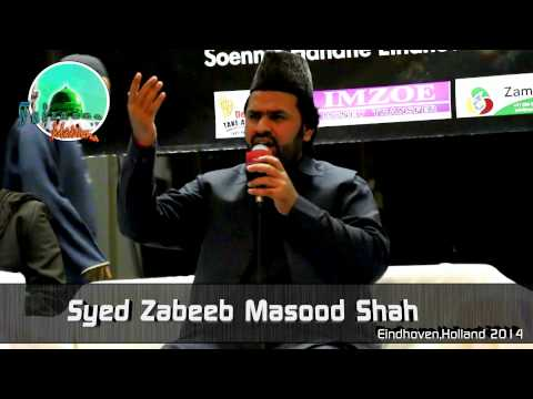 Naat | Syed Zabeeb Masood | Holland 2014 | Aye Chand Ko video