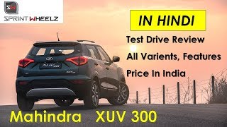 2019 Mahindra XUV300 - Real life Test Drive Review : All Varients Explained 🔥👍: Sprintwheelz