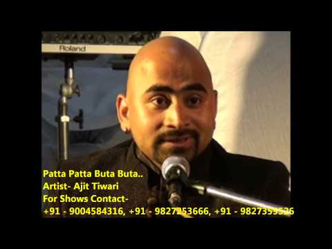 Patta Patta Buta Buta - By  Ajit Tiwari
