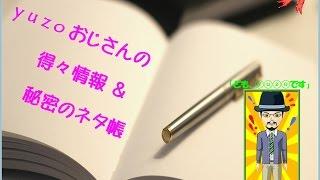 鷹宮りょう動画[6]