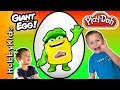 World's Biggest PLAY-DOH Surprise Egg! Spongebob, Star Wars +...