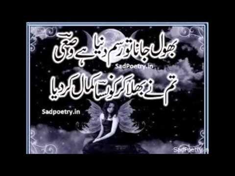 Supna He Ho Gaya Punjabi Song = Muhammad Imran Sahiwal  140  9.l video