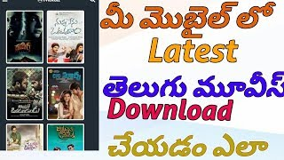 How to download latest telugu full movies 2018 || download telugu online free movies