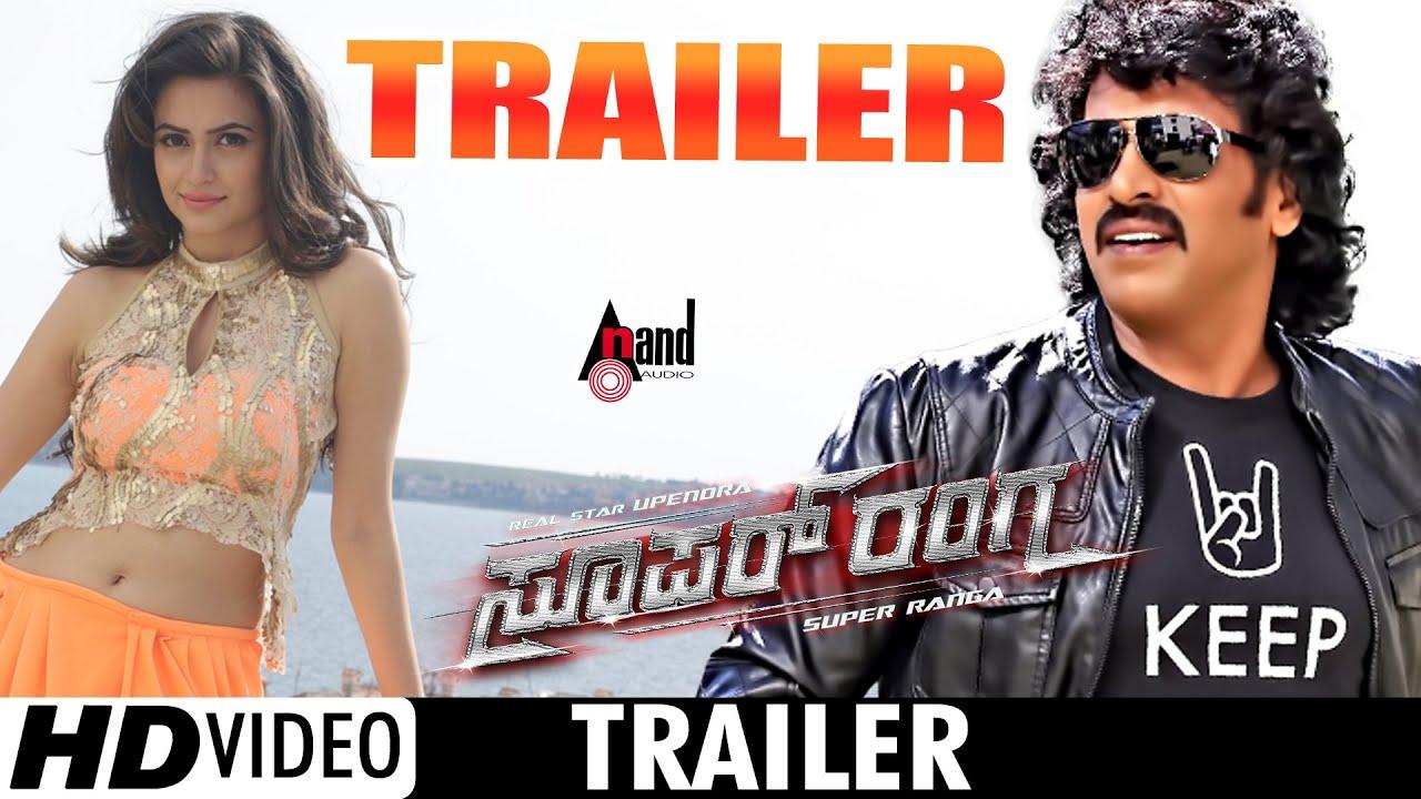 Upendra In Super Super Ranga    Trailer