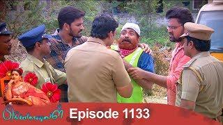 Priyamanaval Episode 1133, 01/10/18